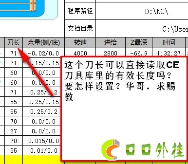 2014-09-24_224608.jpg