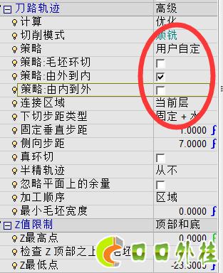 5IL}@M(}7]X`OPONM$3XG[X.png
