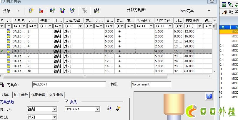 WM0ROA708[DDI]41P8B1Z6E.jpg