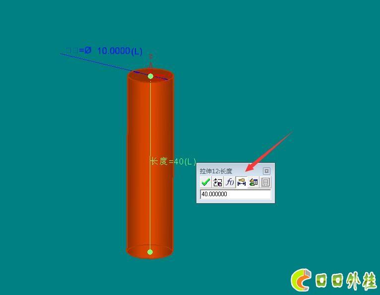 做一个圆柱体为直径设为主要尺寸,每个尺寸双击都会显示出来,公式想用到可以点击加入到公式里