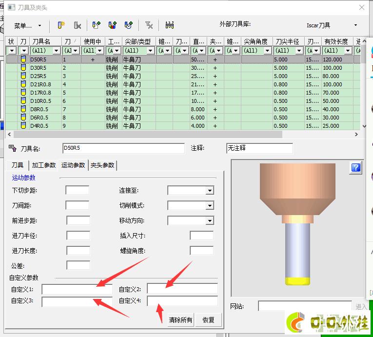 4ZLZZ_I84G9PP$W[9S`IP(9.png