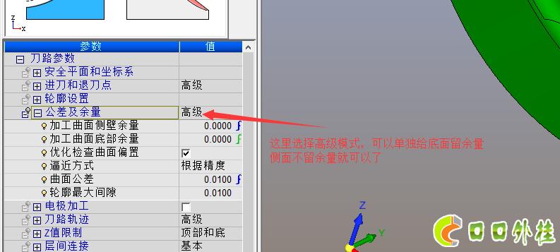 4)VLJYWSR7QB~CX`G[S`K(7.png