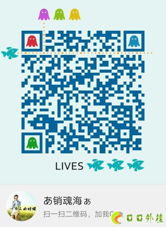 qrcode_1490426811397.jpg