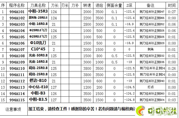 QQ图片20170326151619.png