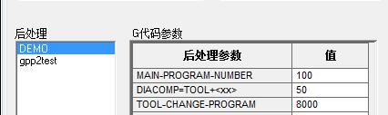 安装软件完只有这两个后处理格式