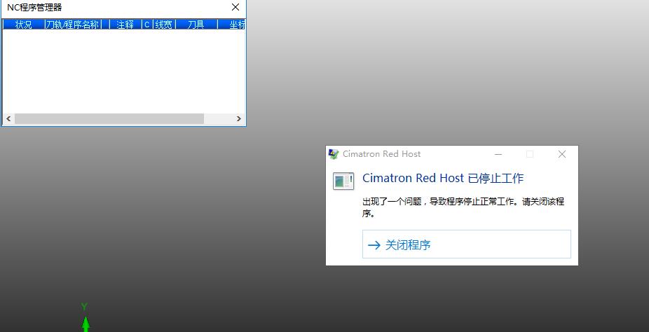 cimatron e11 win10系统- CimatronE 安装使用问题- 口口外挂论坛
