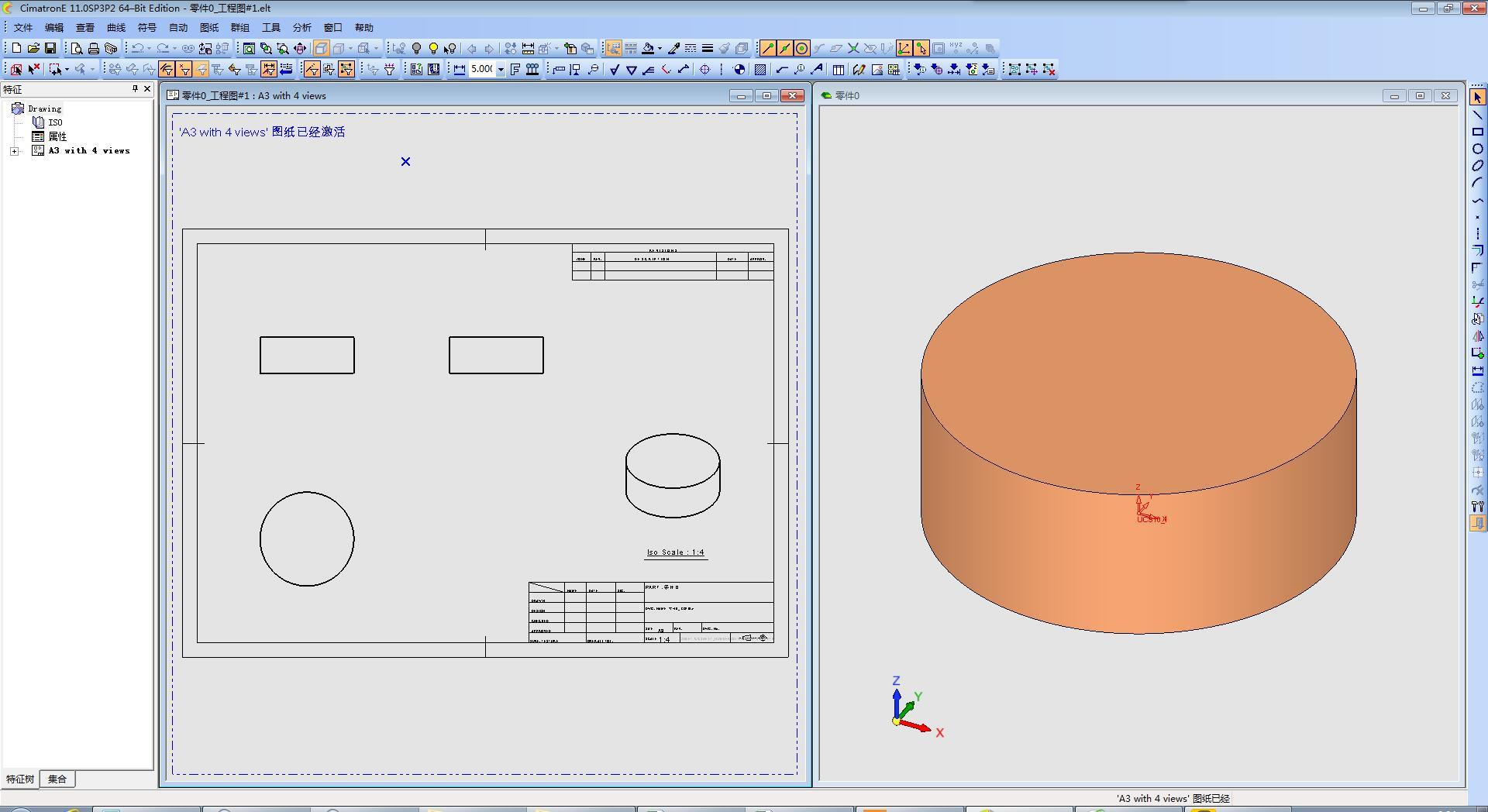 在零件图里先关掉图层在创建工程图