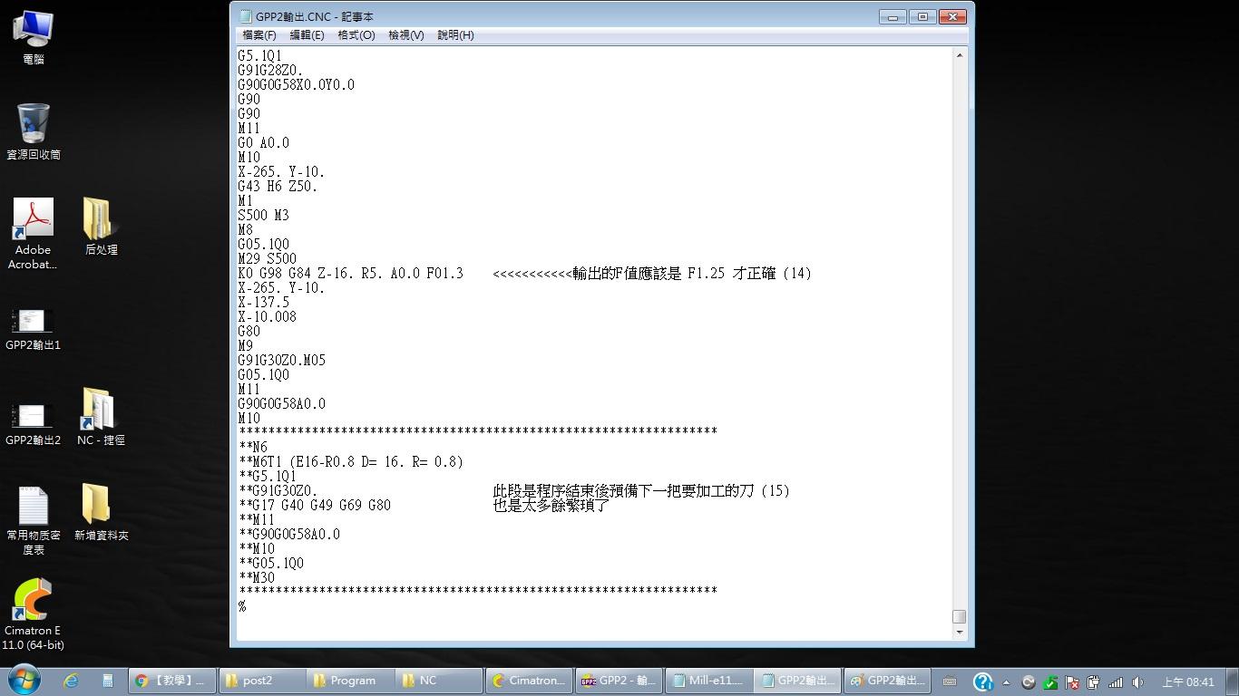 GPP2輸出3.jpg