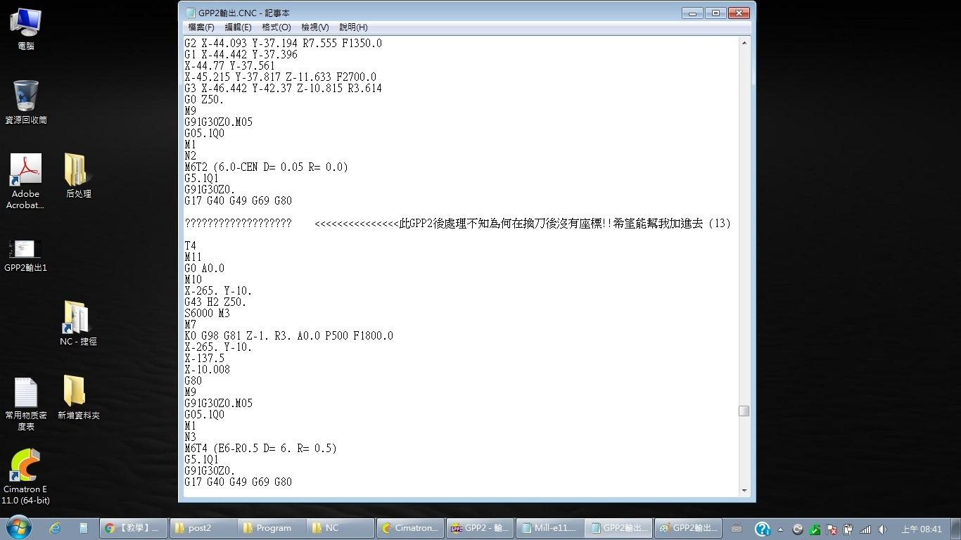 GPP2輸出2.jpg