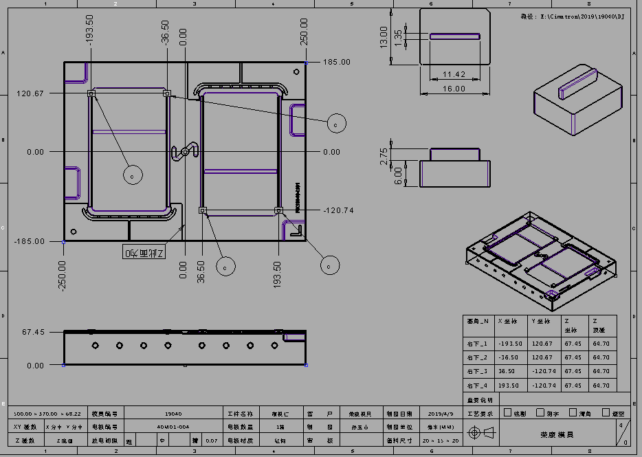 请问这上面C是我自己手动改的,怎么设置出放电图,自动生成?