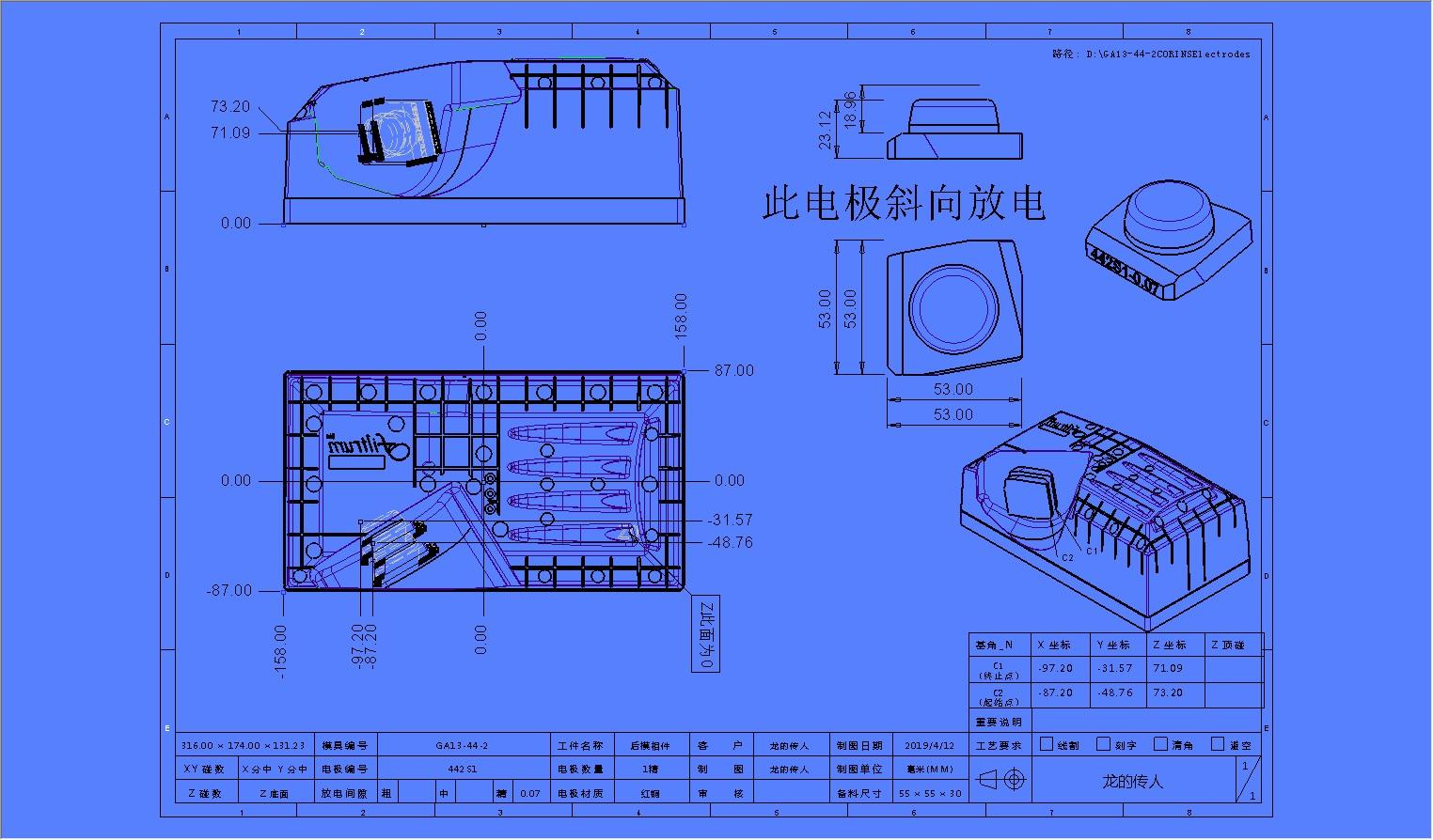 4.斜向放电(高级).jpg