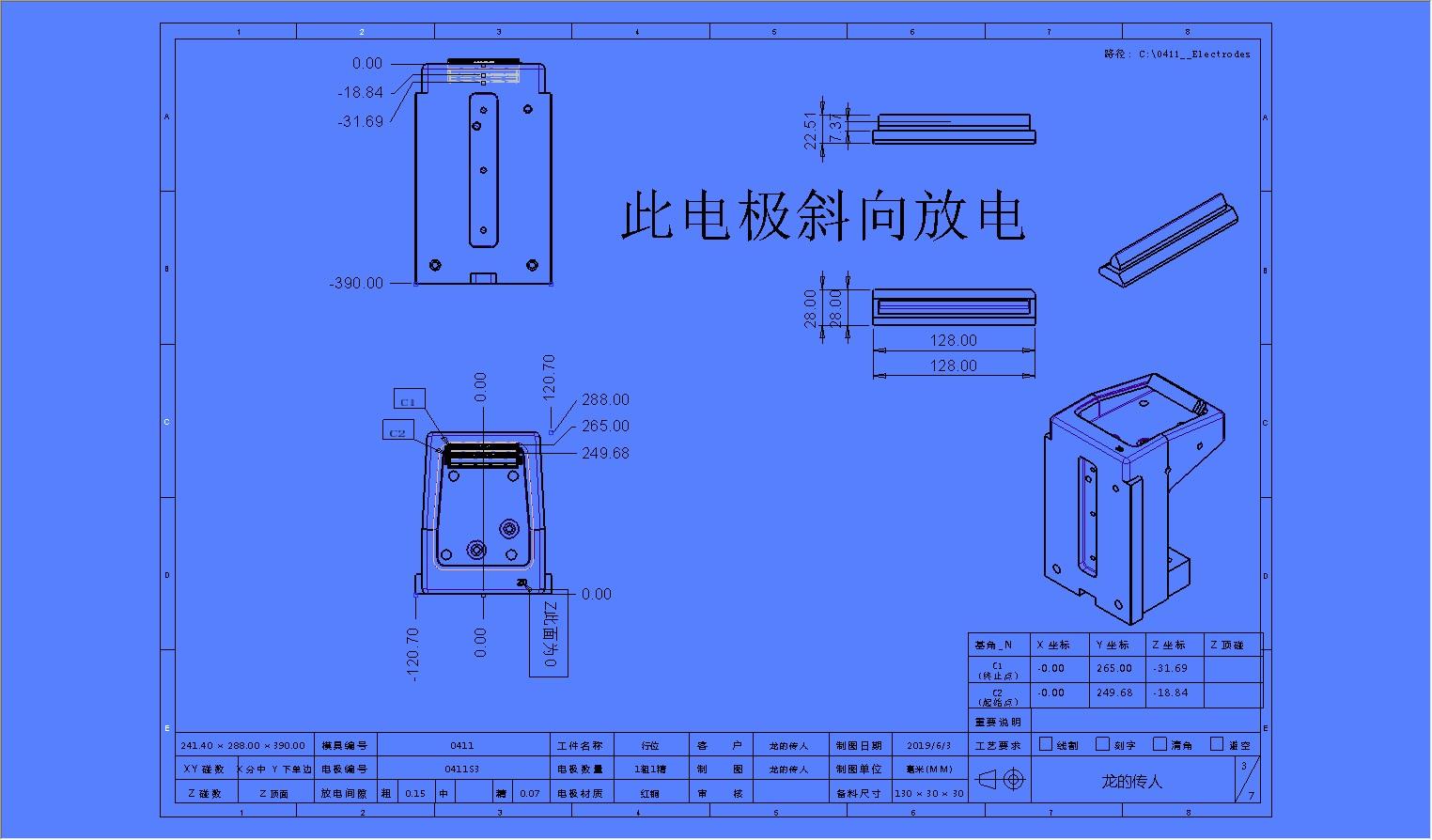 6.侧向放电 斜向放电.jpg