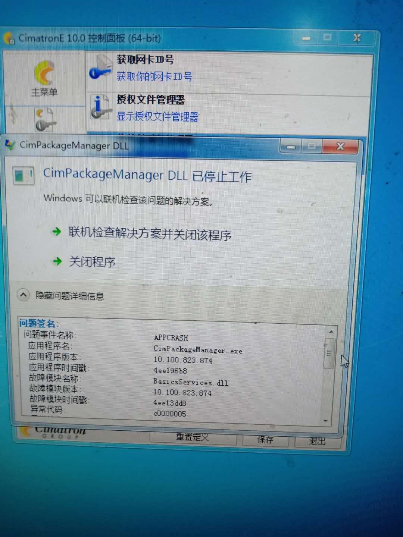 微信图片_20200102075410.jpg
