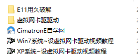 QQ截图20200109165601.png