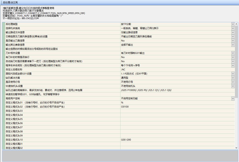 QQ截图20200110095907.png