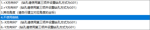 QQ截图20200510223024.png