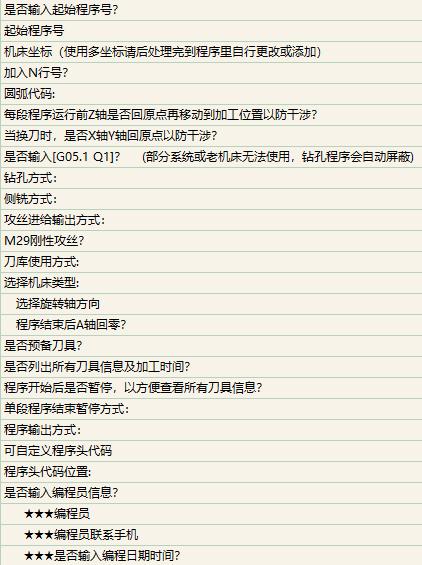 QQ截图20200510223526.png