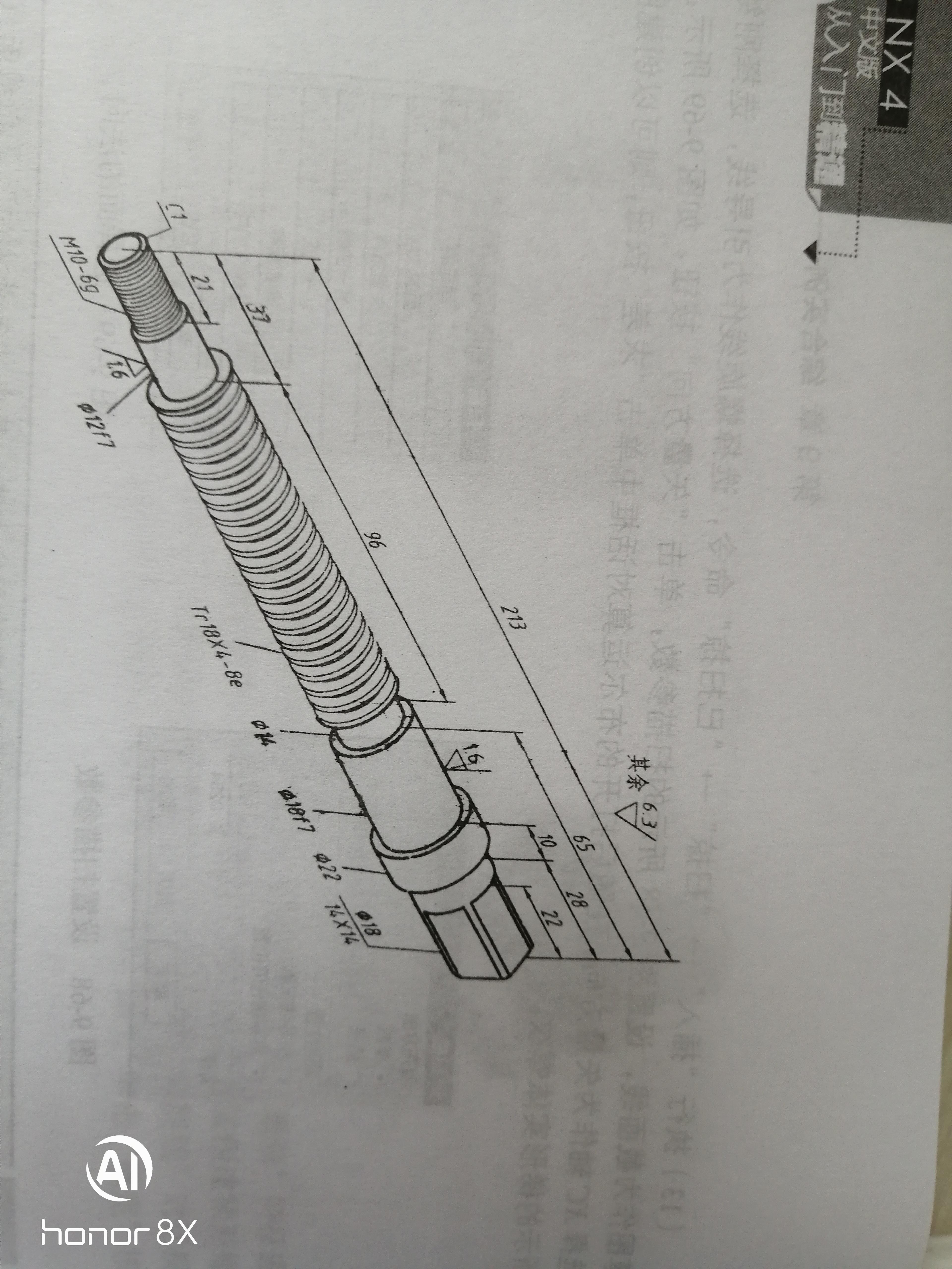 这是UG工程图的一种尺寸标注方法
