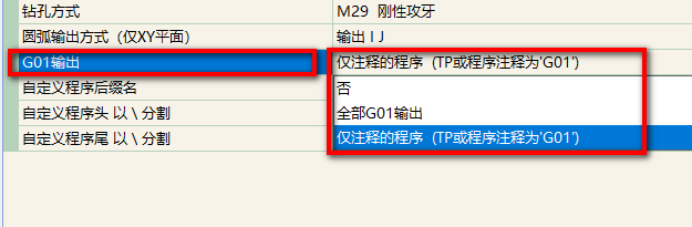 全部G01.png