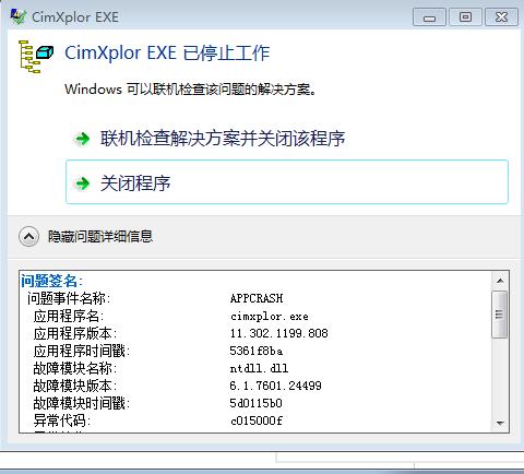QQ浏览器截图20210807104721.png