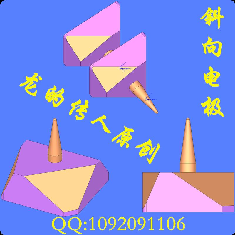 QQ5.png