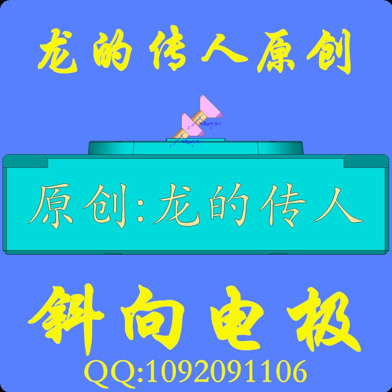 QQ1.png