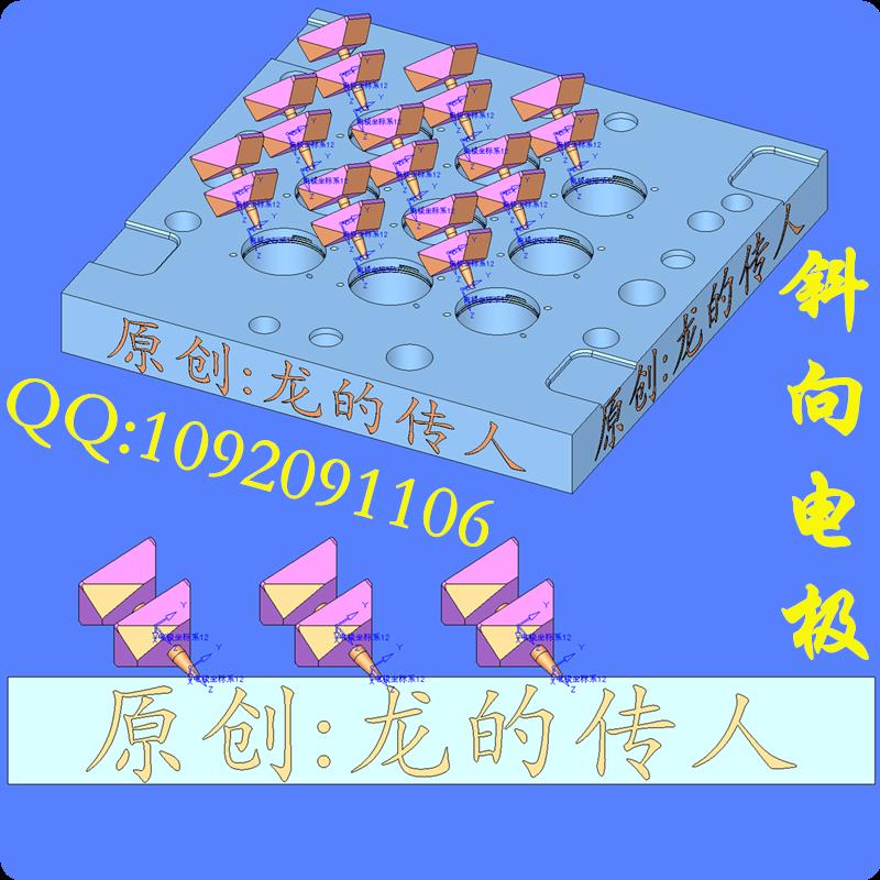 QQ4.png