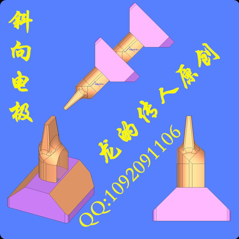 QQ2.png